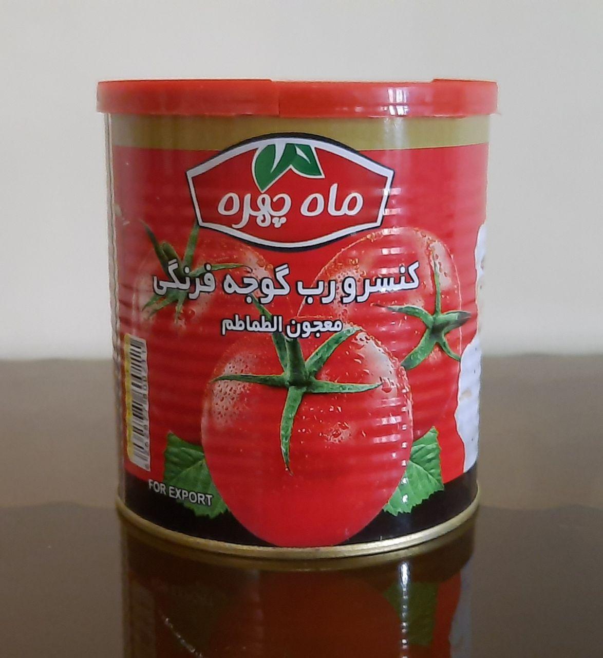 رب گوجه فرنگی ماه چهره