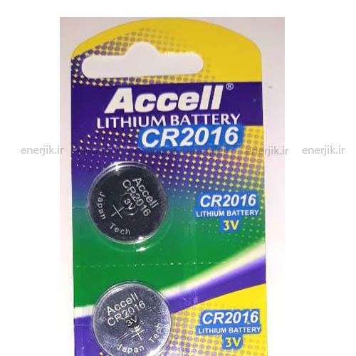 باتری سکه ای ورق5عددی2016 Accell