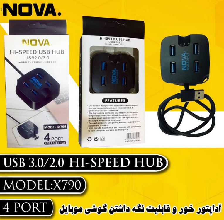 هاب 4پورت NOVA X-790 USB3