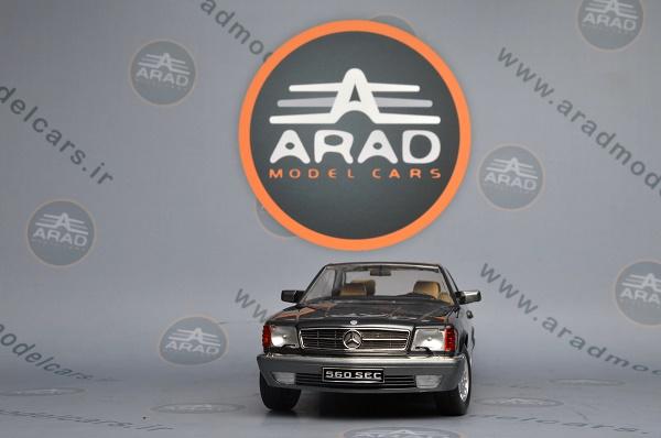 Mercedes Benz 560SEC Gray
