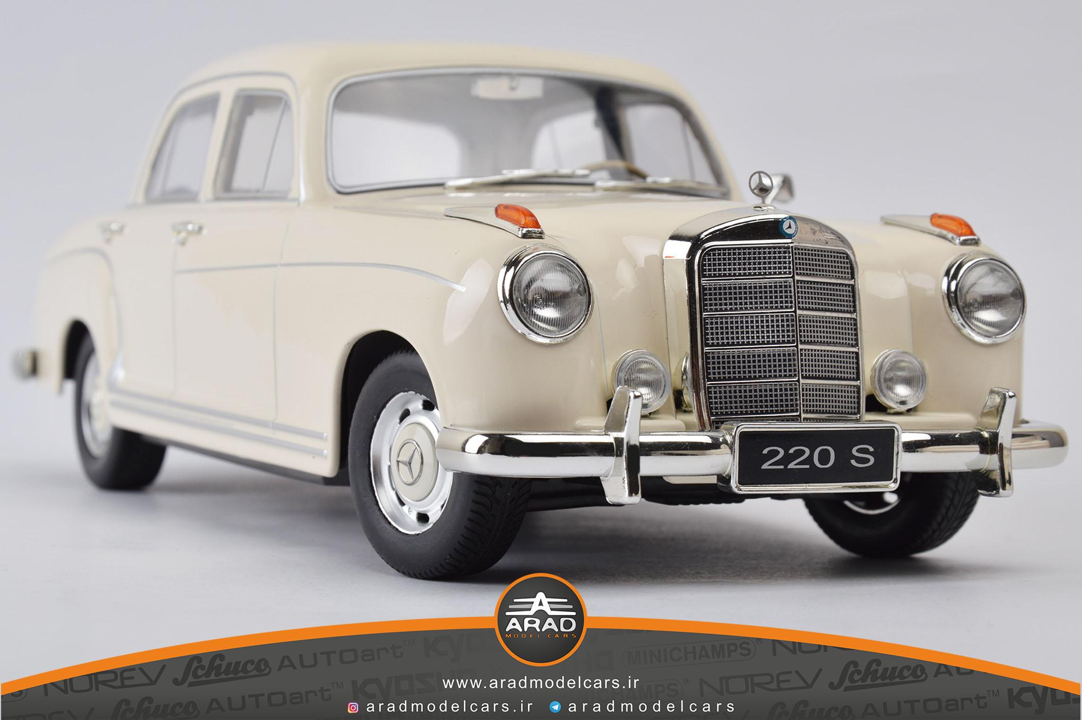 Mercedes Benz 220S White