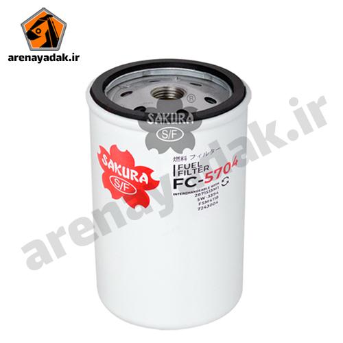 فیلتر گازوئیل اولیه ساکورا FC_5704