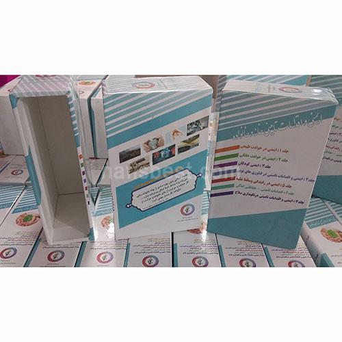 جعبههای انتشارات گویا