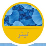 شرکت پاک طیف نگار