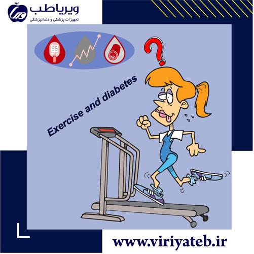 ورزش و دیابت (پارت اول)