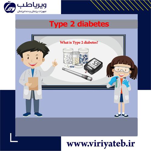 دیابت نوع 2 چیست؟