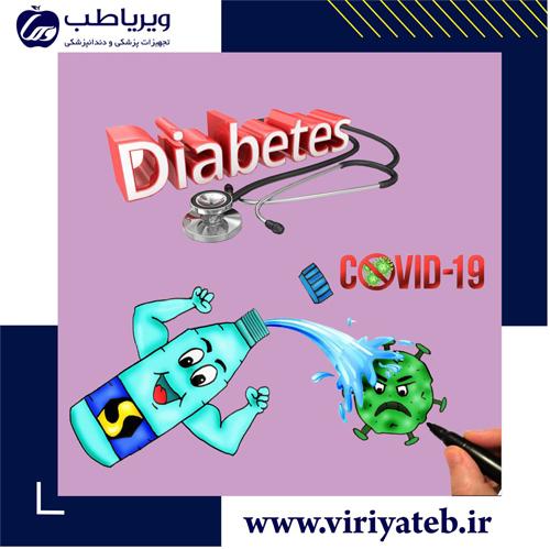 تاثیر ویروس کرونا بر افراد مبتلا به دیابت
