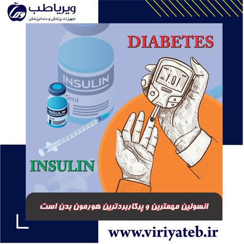 حساسیت به انسولین (دیابت) و ارتباط آن با لاغری