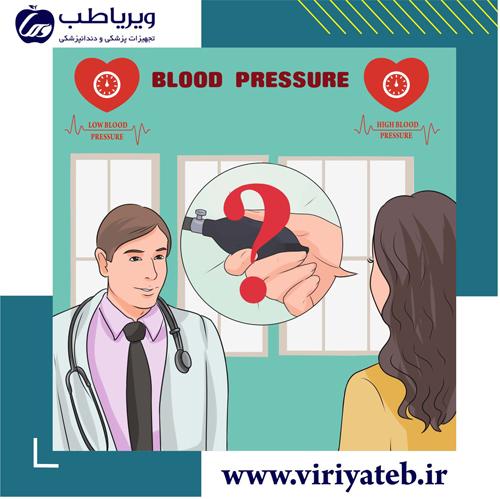 کنترل فشار خون بالا با استفاده از رژیم غذایی