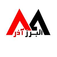 شرکت مدرن تهویه البرز