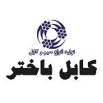 کابل باختر